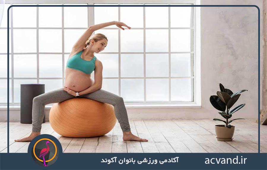 پیلاتس و دوران بارداری