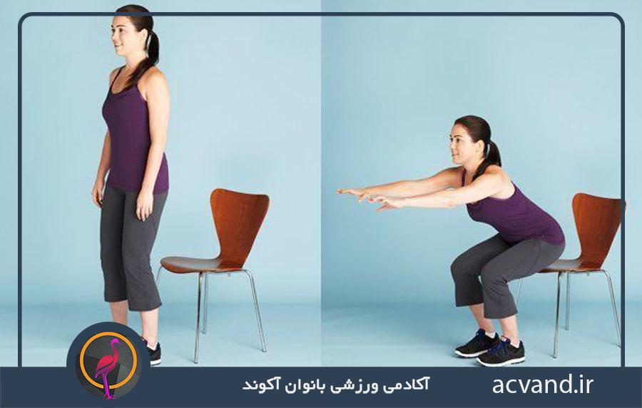 تمرین با صندلی