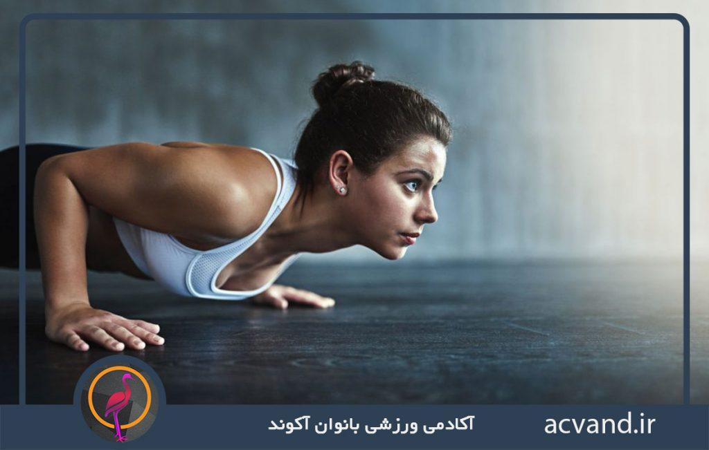 رابطه بین تمرین موثر و افزایش قدرت بدنی