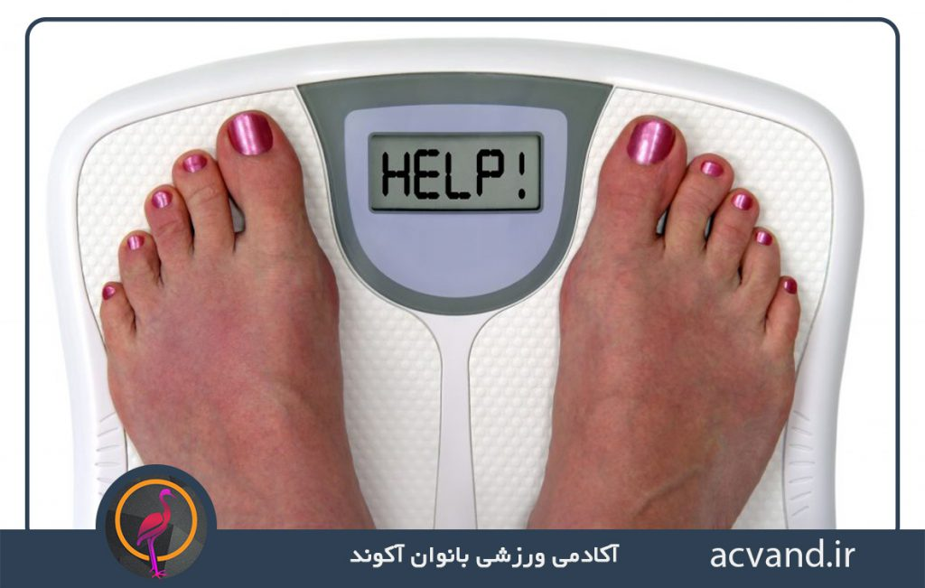 وزن مناسب و بارداری