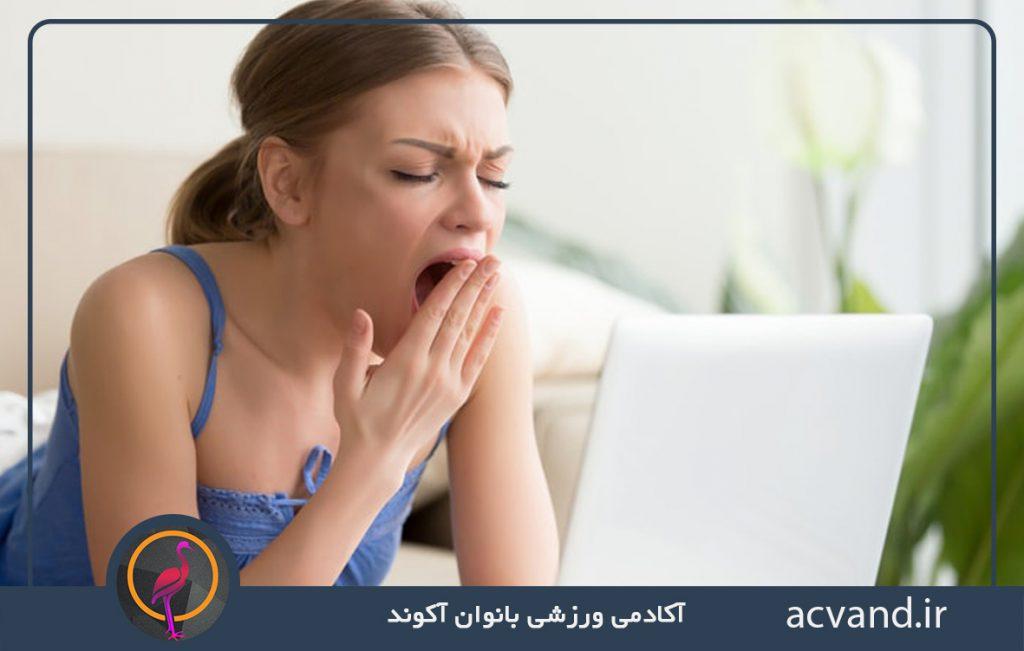 کمبود خواب و تشدید دردهای قاعدگی