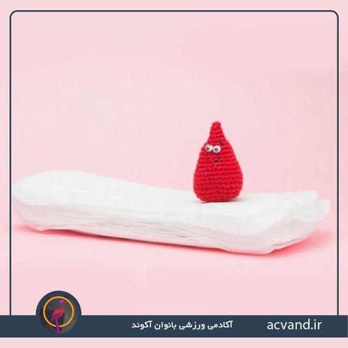 لخته شدن خون دوره قاعدگی