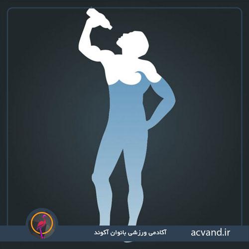 کمبود آب بدن حین ورزش