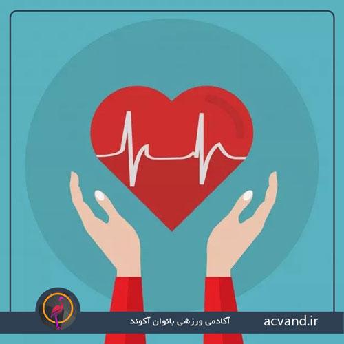 7 نکته برای پیشگیری از بیماری های قلبی