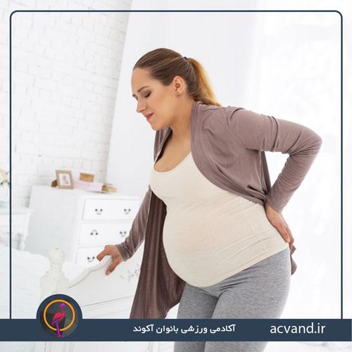 درد بارداری