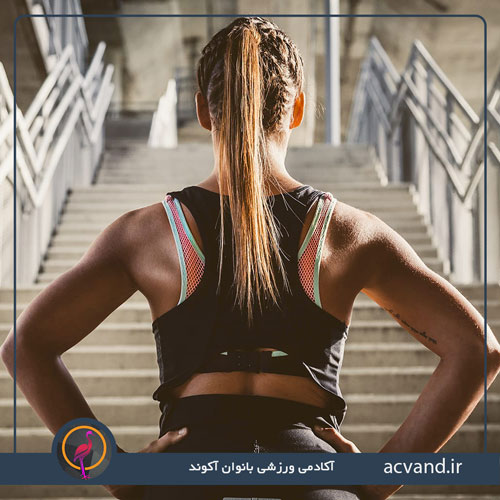 نکات انگیزشی ورزشی