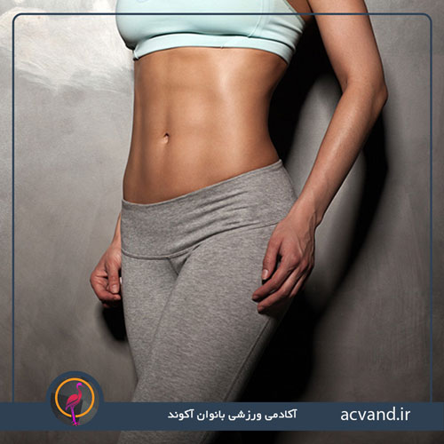 تمرینات ABS (تمرین عضلات شکم)