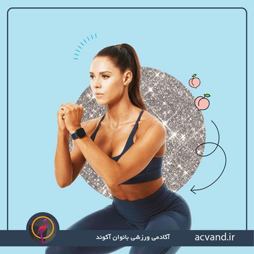 تقویت عضلات باسن