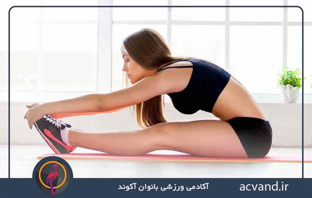 فواید کشش بعد از تمرین