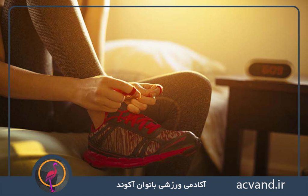 شروع کردن ورزش