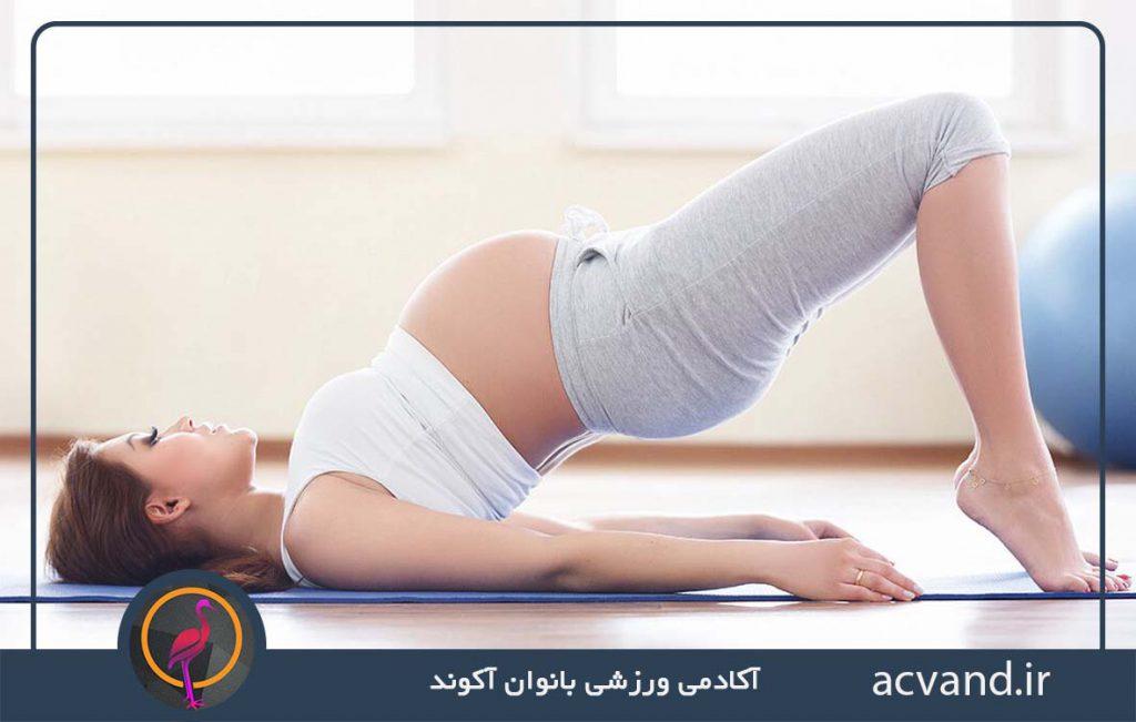 ورزش کردن در دوران بارداری