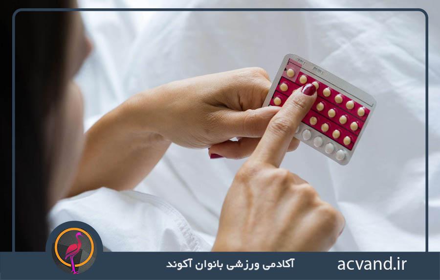 قرص های جلوگیری از بارداری