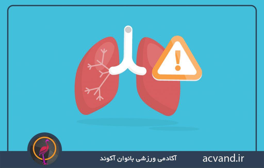 عوامل بروز سرطان ریه