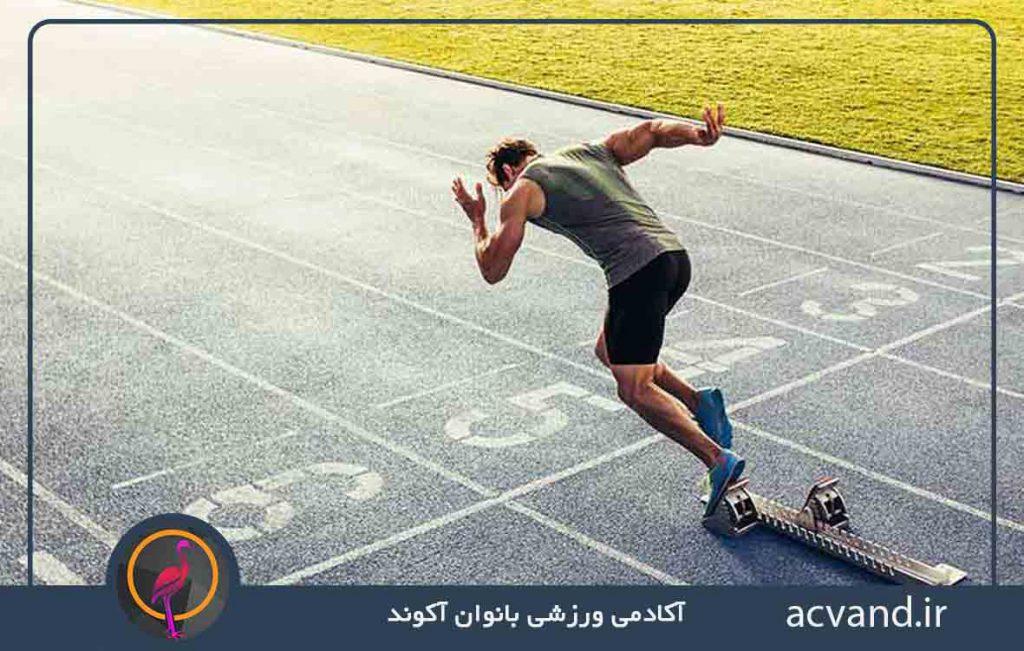 تعین اهداف ورزشی