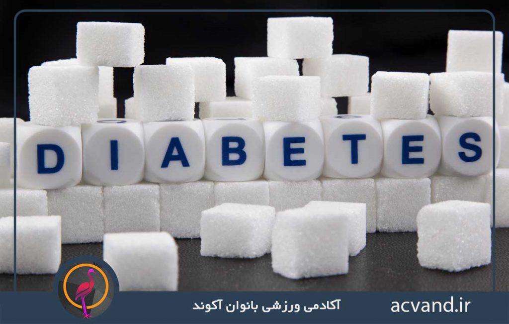 دیابت