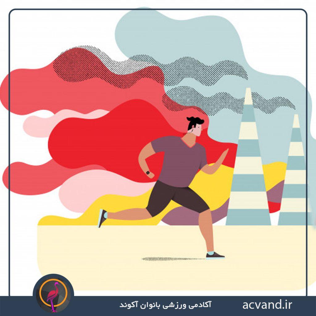 ورزش و آلودگی هوا