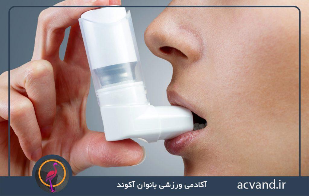 روش های درمانی آسم