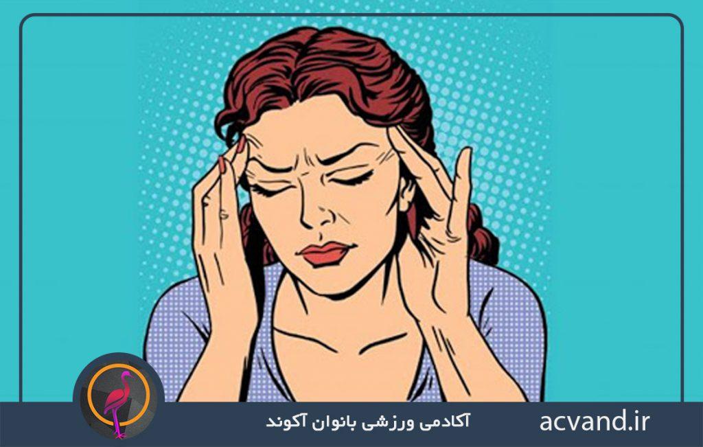 عواملی که باعث سردرد  می شوند