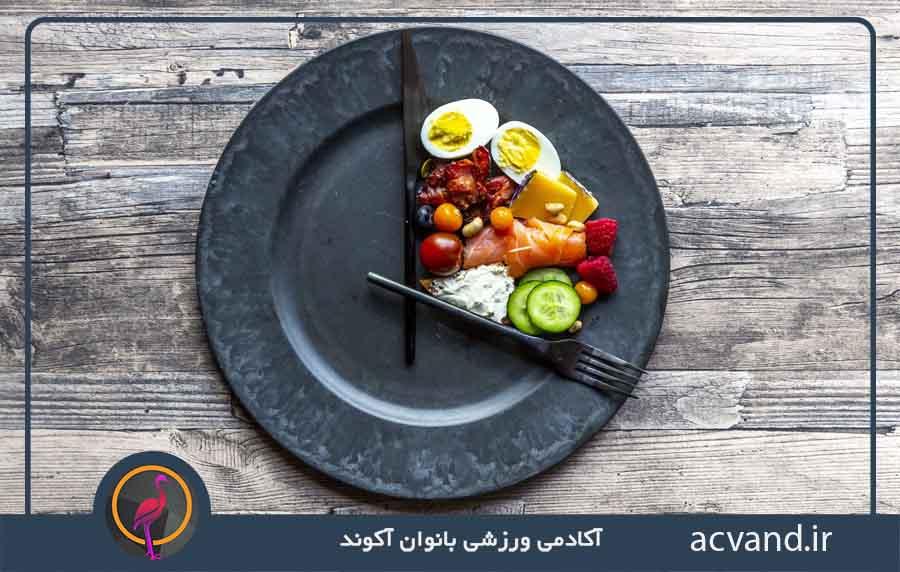 برنامه غذایی فیتنس برای بانوان در منزل