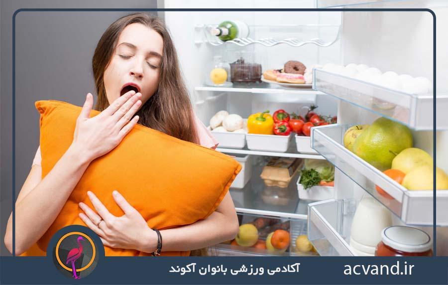 غذا خوردن قبل از خواب و کیفیت خواب
