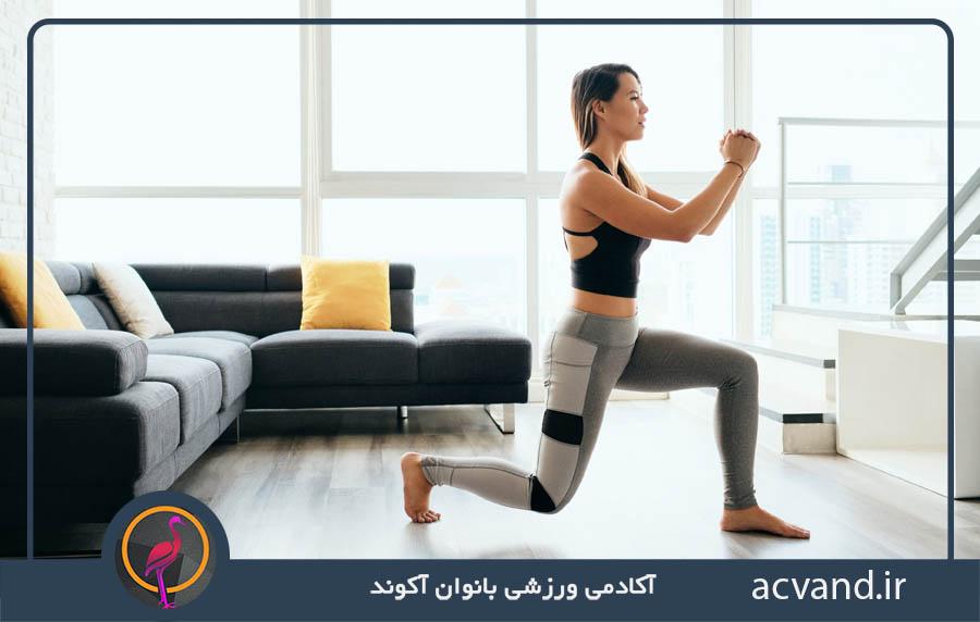 تمرینات بدنسازی بانوان در خانه