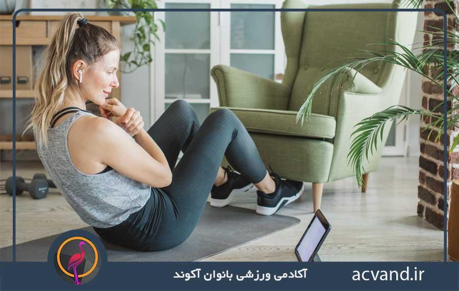 تمرین های مربوط به لاغری در خانه