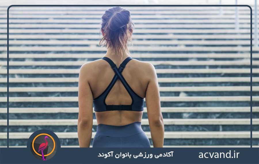 تمرینات و حرکات فیتنس برای بانوان در منزل