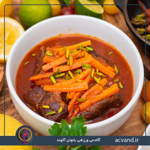 طرز تهیه خورشت هویج در منزل
