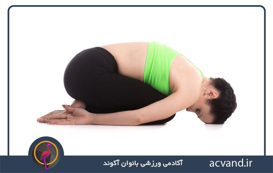 حرکات یوگا برای آرامش: حالت بچه