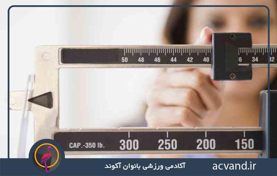 وزن مناسب برای افراد چه قدر است؟